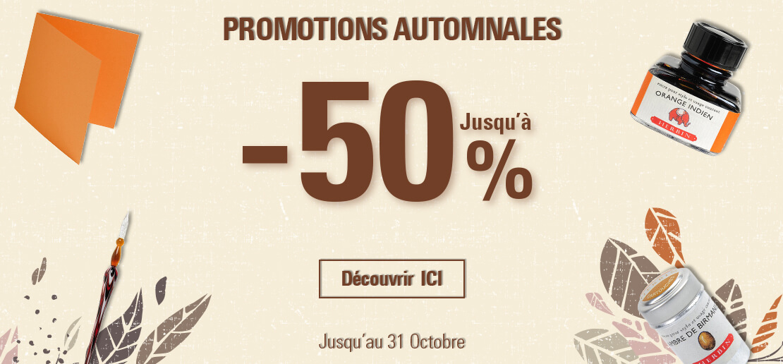FR - Promotions Automnales